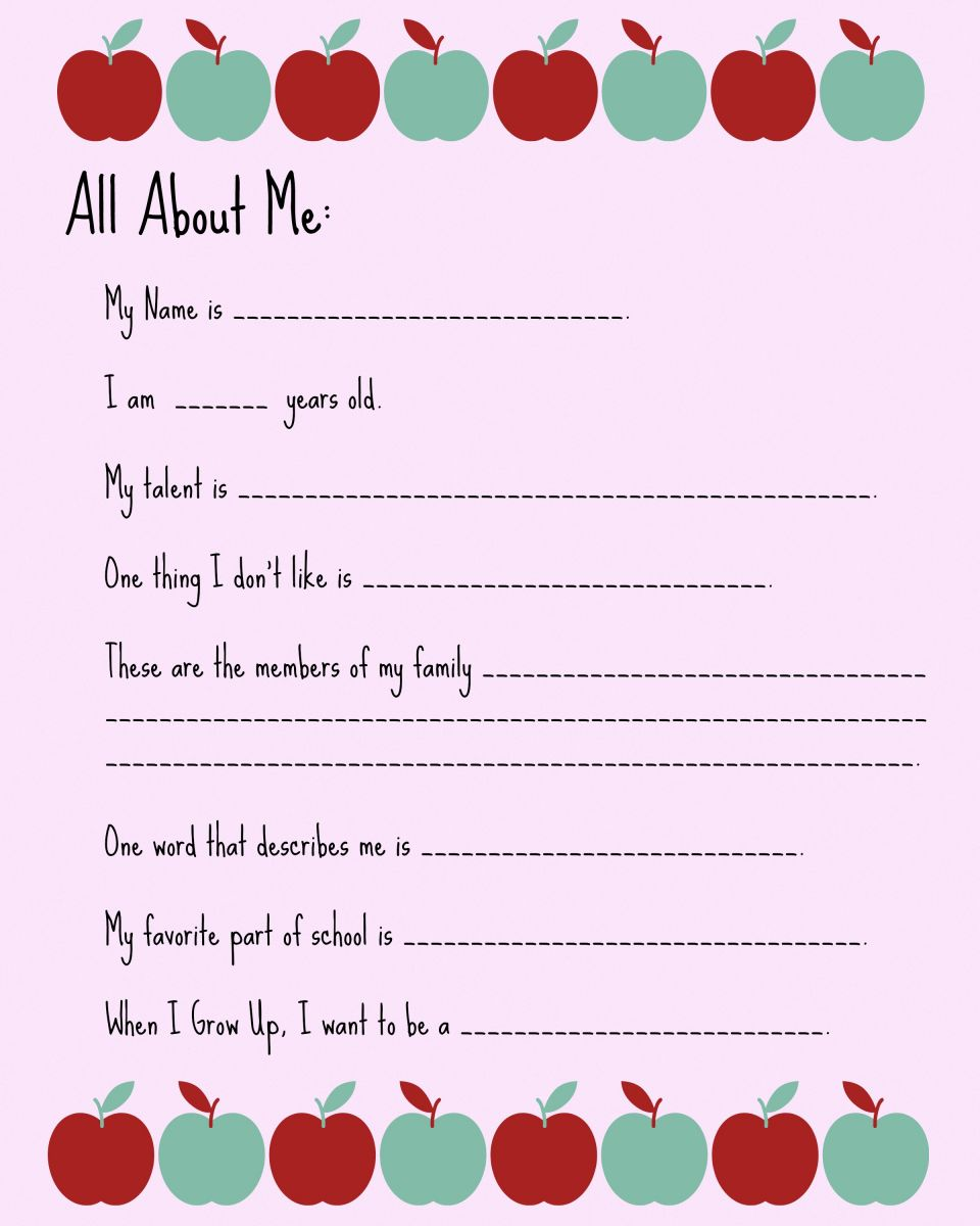 All About Me Printables Free