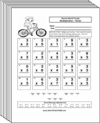 Free Secret puzzle Hamster multiplication worksheets - Multiplication.com
